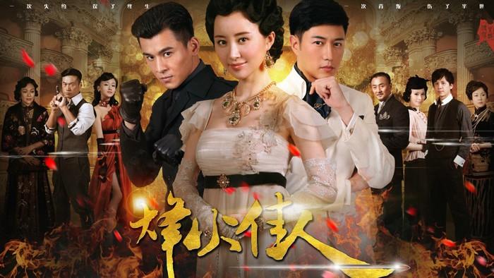 Phong Hoa Giai Nhan Beauties At The Crossfire full HD