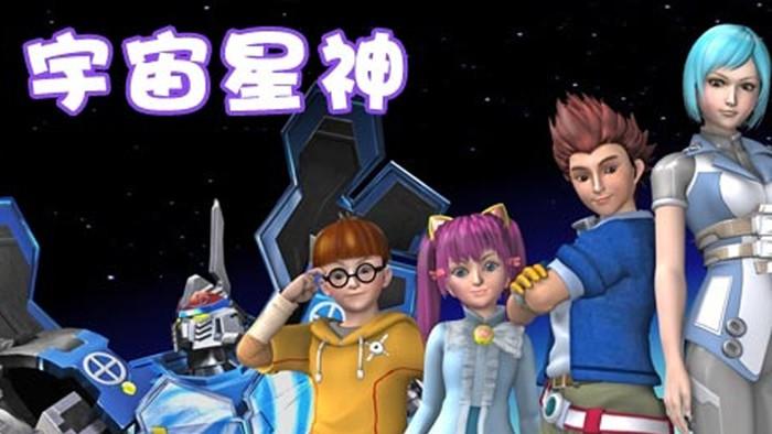 Anh Hung Vu Tru Galaxia Bots full HD