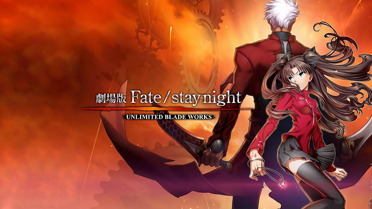 Fate/Stay Night – Unlimited Blade Works