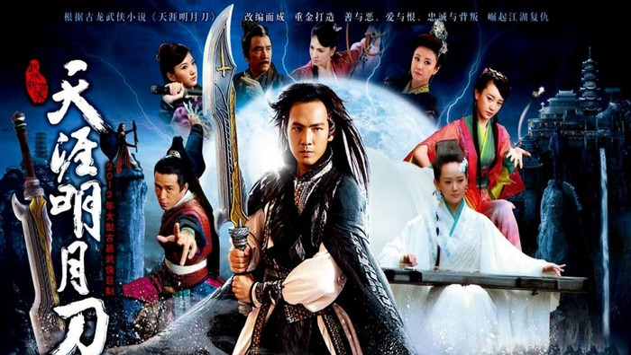Thien Nhai Minh Nguyet Dao The Magic Blade full HD