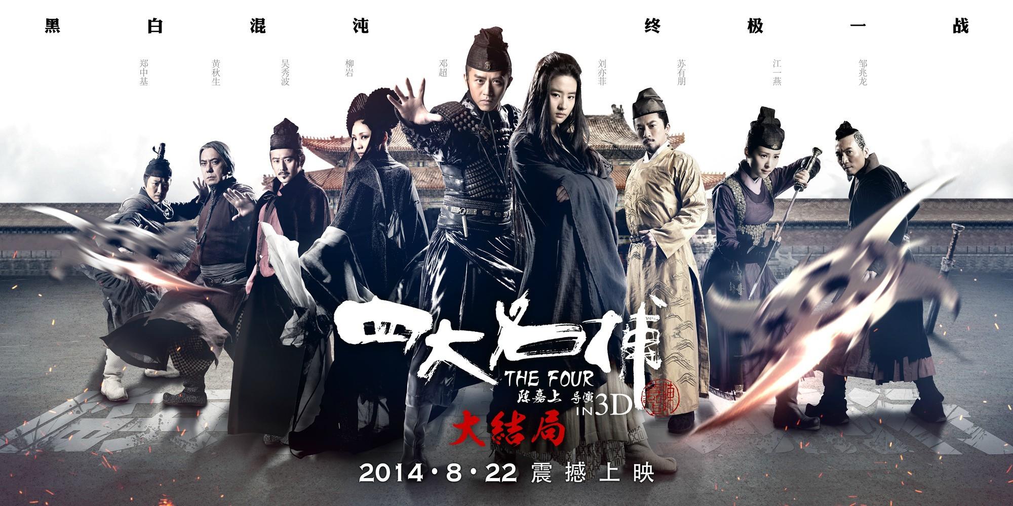 The Four 3: Final Battle (2014) - Tứ Đại Danh Bổ 3: Trận Huyết Chiến Cuối Cùng