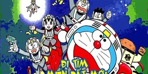 Doraemon: Nobita Drifts In The Universe - Đi Tìm Miền Đất Mới