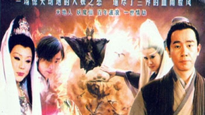 Bich Ba Tien Tu Lotus Goddess full HD