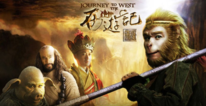 Tan Tay Du Ky Journey To The West full HD