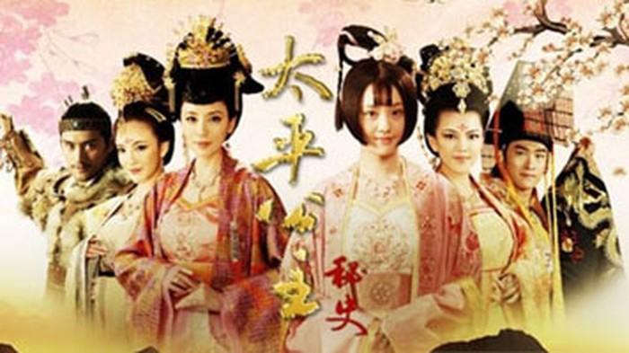 Xem Phim Thái Bình Công Chúa Bí Sử Secret History Of Princess Taiping full HD